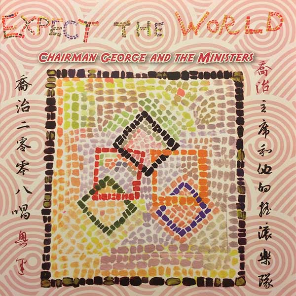 Album Cover - Expect the World